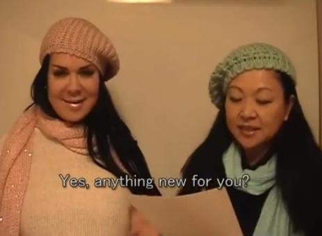 chyna teaches english
